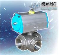上海氣動三通內螺紋球閥 Q614F