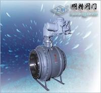 ALD943H-電動固定式球閥