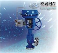 ZMAS精小型氣動薄膜角形單座調節閥 ZMAS