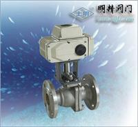ZAJQ型電動三通調節球閥