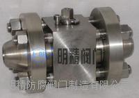 高压焊接球阀 Q61F-160P,Q61F-320P 高压焊接球阀 高压球阀价格 Q61F-320P