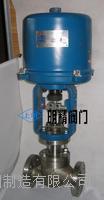 廠家供應電動調節閥  ZDLP型電動不銹鋼單座調節閥