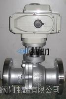 上海明精供應Q941F-64型電動不銹鋼球閥 專業生產不銹鋼球閥 Q941F-64