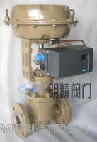 ZJHP型氣動西門子調節閥(西門子定位器) 上海氣動調節閥規格 氣動調節閥價格