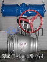 Q647F型气动带手动固定球阀  Q647F-16C