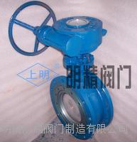 硬碰硬旋球阀,双向流硬碰硬旋球阀 GWXDF3204H-16