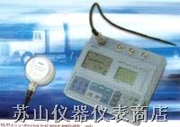 超低频震动测试仪 VM53A