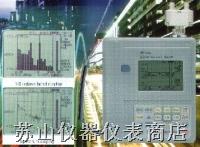 双通道振动分析仪 SA78