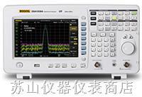 频谱分析仪 DS1020