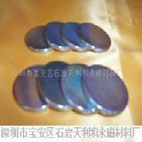 箱包五金配件各种磁铁,磁石,磁扣,磁钮