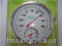 TH-603指针温湿度计
