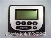 计时器BK-333