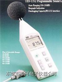 噪音计声级计TES1352A(可程式噪音计RS232)