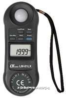 LM-81LX掌上型照度计