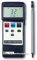 AM-4204热线式风速计