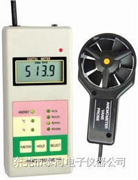 多功能风速仪(风速,风温)AM-4822