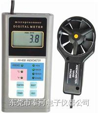 多功能风速仪AM-4838