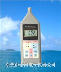 多功能声级计(噪音计)SL-5868