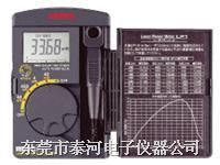 LP1光功率计/激光功率表