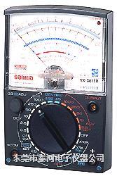 YX361TR指针式万用表