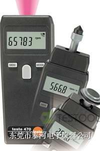 Testo470转速仪/转速计