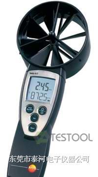 testo 417精密型大转轮风速计|风速仪