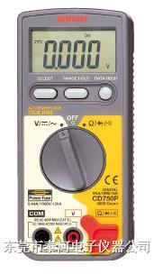 CD750P数字万用表