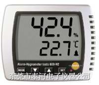testo 608-H1testo 608-H2温湿度表