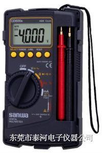 数字万用表CD-800a