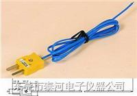 TP-K01蓝色K型热电偶线