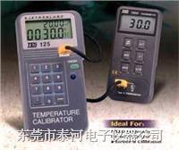 温度校正器PROVA -125