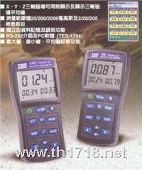 磁场测试仪TES-1393