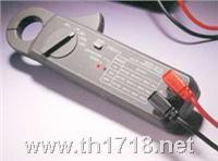 低电流交直流钳表CM-05