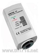 CENTER 326噪音校正计/校正器