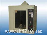 TH-5101系列灼热丝试验仪