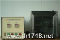 TH-5801汽车内饰材料燃烧试验机