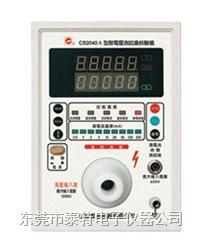 南京长盛耐电压测试仪校验仪