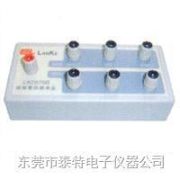 常州蓝科绝缘电阻标准盒LK-26005