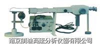 WX-5便携式看谱镜