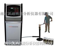 KD-TS600炉前碳硅分析仪