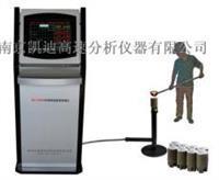 KD-TS600炉前铁液质量管理仪