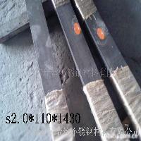 17-7ph(钢带)