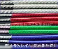 镀塑钢丝绳