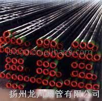 进口合金钢无缝钢管