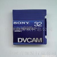 (专业带)SONY-PDV系列
