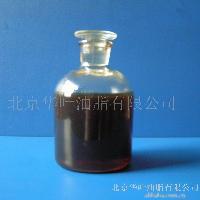 HY型轧制油