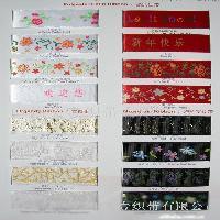 丝网印刷织带