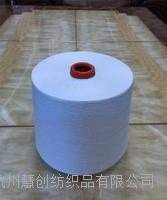 竹纖維紗 32支