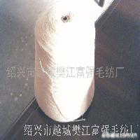 竹纤维大豆纤维等特色毛纱线