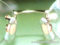 大学士光学镜架
